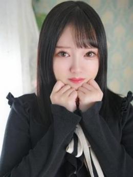 【未経験】のあ 5letters ~ファイブレターズ~ (福山発)