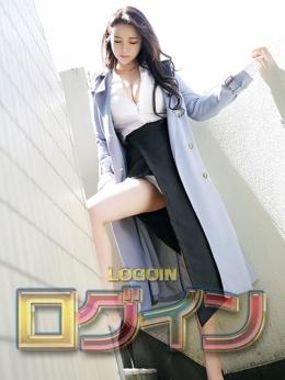 スペシャル ログイン (鶯谷発)