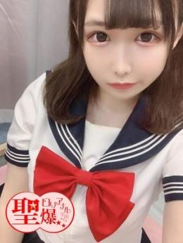 みみ 聖☆爆ロリアナル学園練馬校 (大塚発)