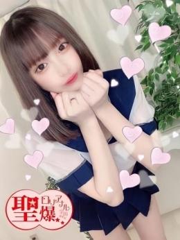 りり 聖☆爆ロリアナル学園練馬校 (大塚発)