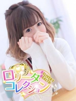 あいか ロリータ天国in横浜 (関内発)