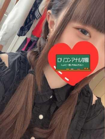 むらさき ロリコンアナル学園しょとー部いちねんちぇい (松戸発)