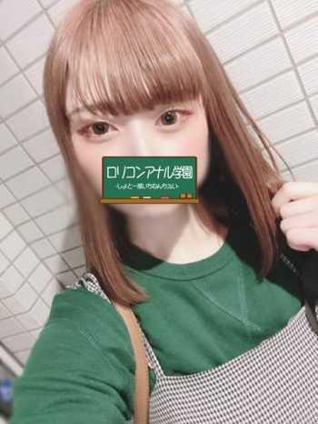 おりーぶ ロリコンアナル学園しょとー部いちねんちぇい (松戸発)