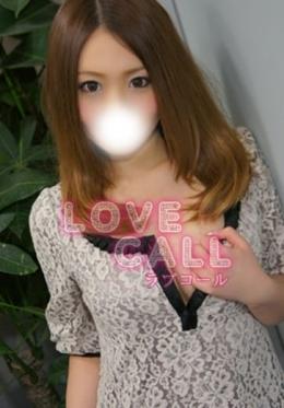 あんず ラブコール(Love Call) (水戸発)