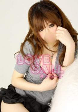 もな ラブコール(Love Call) (水戸発)