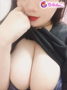 みすず ぽっちゃり巨乳素人専門店 蒲田ちゃんこ (武蔵小杉・新丸子発)