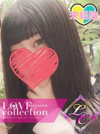 もえ【敏感素人美女】 LOVE collection (熊本発)