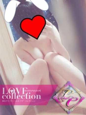 えな【濃厚敏感美女】 LOVE collection (熊本発)