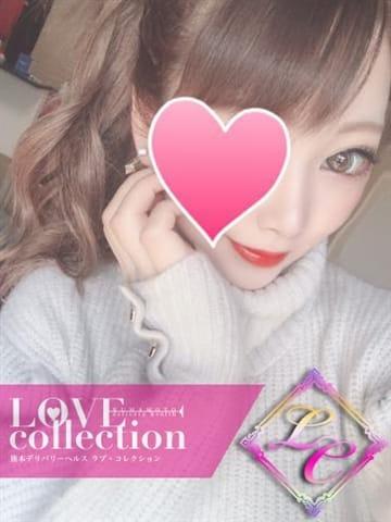 みゆき♡【モデル級極上スタイル】