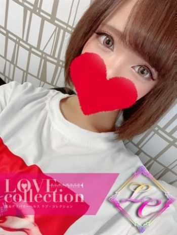 にこる♡【神熱的SSS級美女】 LOVE collection (熊本発)