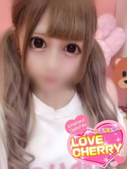 うた LOVE CHERRY (前橋発)