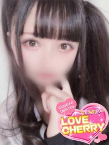 あんな LOVE CHERRY (前橋発)