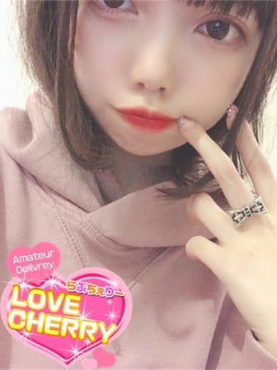 りお LOVE CHERRY (前橋発)
