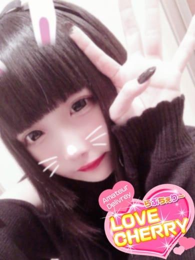 ちさと LOVE CHERRY (前橋発)
