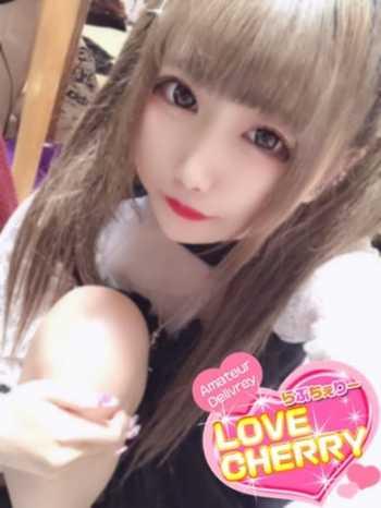 ひな LOVE CHERRY (前橋発)