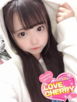 みいな LOVE CHERRY (前橋発)