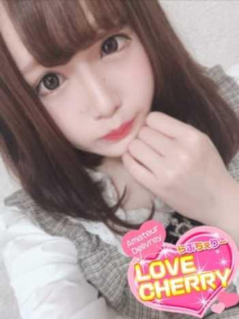 ゆめの LOVE CHERRY (前橋発)