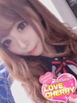 れんか LOVE CHERRY (前橋発)
