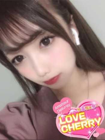 くるる LOVE CHERRY (前橋発)