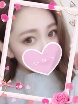 ことね Love★Essence (三鷹発)