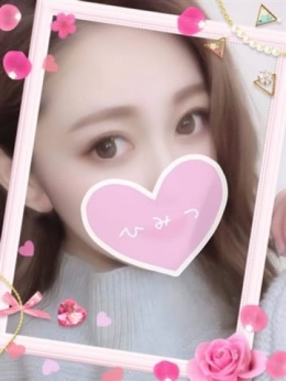 ことね Love★Essence (立川発)