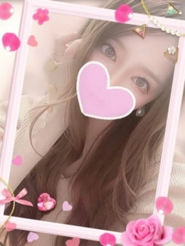 ねむ Love★Essence (立川発)
