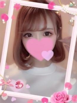 ゆうか Love★Essence (五反田発)