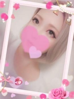 ゆゆな Love★Essence (五反田発)