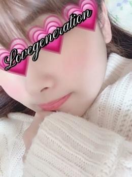 ひな☆激熱オススメ美少女 沖縄LOVE Generation (那覇発)