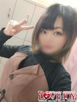 しずく LOVE&JOY (沖縄発)
