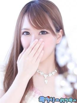 かなた ラブリーハンター (銀座発)