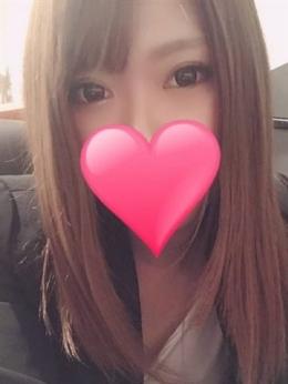りおな☆可愛すぎる清純娘☆ ラブチャンス岡山 (倉敷発)