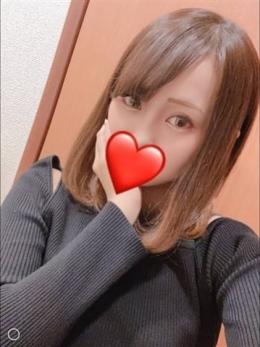 める☆モデル級の可愛さ ラブチャンス岡山 (倉敷発)