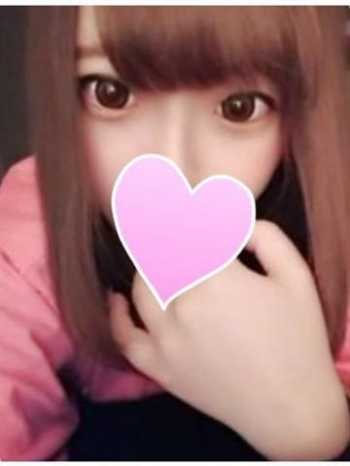 かいり Love(ラブ) (石垣島発)
