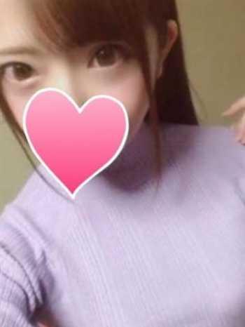 りく Love(ラブ) (石垣島発)