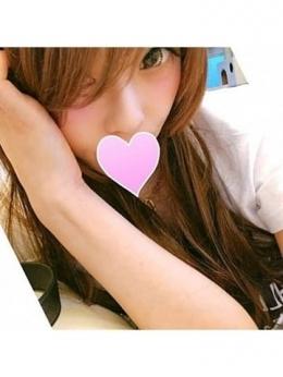 カリン Love(ラブ) (沖縄発)