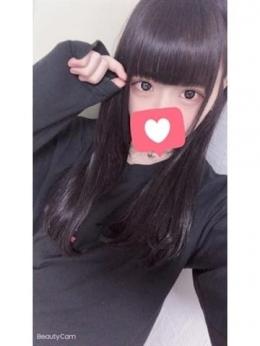 ゆあ Love(ラブ) (石垣島発)