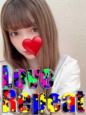 ありす Love Repeat (練馬発)