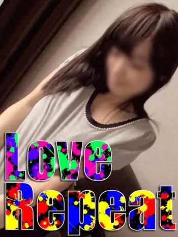 しほ Love Repeat (練馬発)