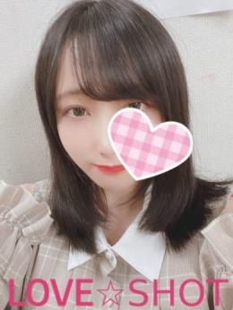 さゆ LOVE♡SHOT (広島発)