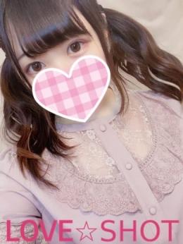 ゆうな LOVE♡SHOT (広島発)