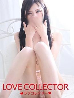 なな Love collector (蒲田発)