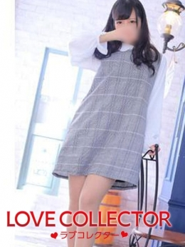 みづき Love collector (蒲田発)