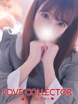 のあ Love collector (蒲田発)