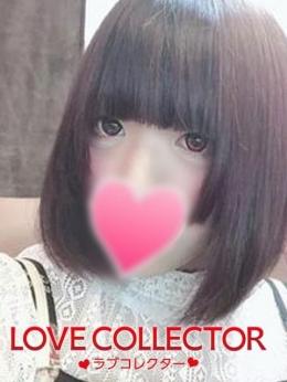 いく Love collector (蒲田発)
