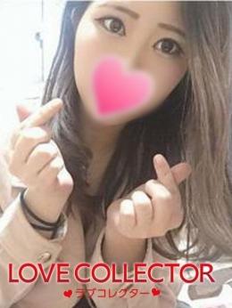 かれん Love collector (蒲田発)