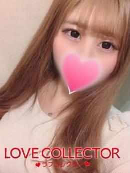すずな Love collector (蒲田発)