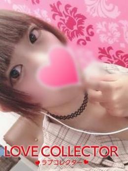 ひかる Love collector (蒲田発)