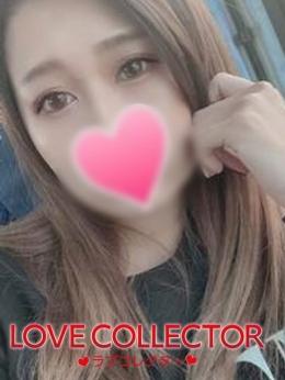 みお Love collector (蒲田発)