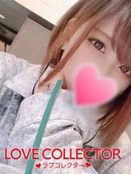 あすか Love collector (蒲田発)